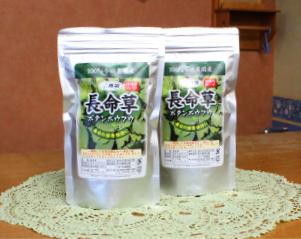 お茶 1,140円(税込)